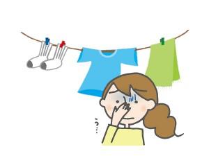 洗濯物の梅雨対策